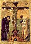 Синаксарь во Святую Великую Пятницу