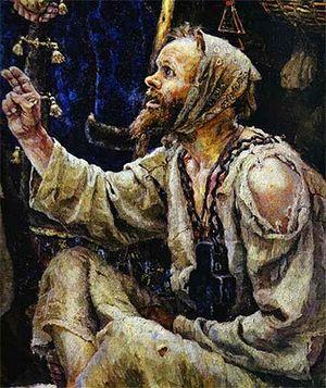 В.И. Суриков. «Юродивый». Фрагмент картины «Боярыня Морозова».