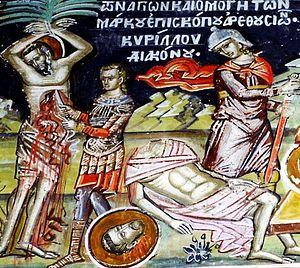 ученики Марк и Кирилл Арефусийские
