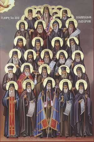 Собор Коливадов