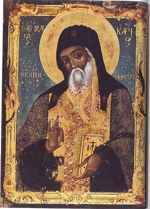 Святитель Макарий Коринфский (Нотарас)
