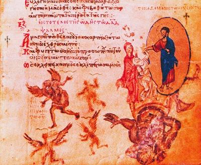 Сошествие во ад. Миниатюра из Хлудовской Псалтири. Сер. IX в. (ГИМ. Греч. 129. Л. 63)
