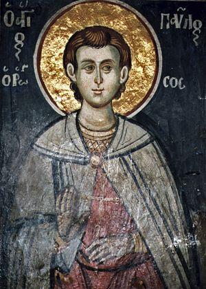 Святой мученик Павел Русский
