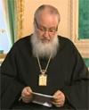 Патриарх Кирилл. Слово пастыря (Первый канал)
