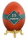 Подарок к Пасхе: <BR>«Православный календарь» – бесплатное приложение для iPhone и Android