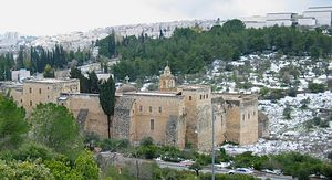 The Monastery of the Cross, Jerusalem.