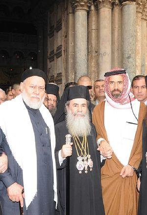 Слева направо: верховный муфтий Египта шейх Али Гомаа, Блаженнейший Патриарх Иерусалимский Феофил III, принц Гази. Фото: Alarab.net