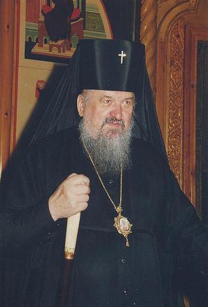 Архиепископ Афанасий (Кудюк)