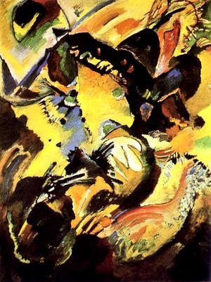 В. Кандинский. Настенное панно. 1914.