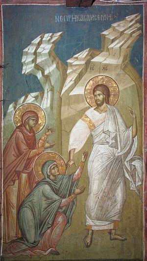 Жены-мироносицы перед Господом. Фреска монастыря Высокие Дечаны, Сербия. XIV в.