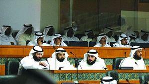 Поправки к закону были внесены в парламент Кувейта еще в конце марта. Фото: Kuwait Times