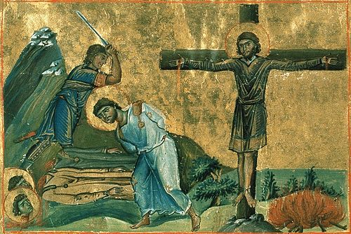 Святой мученик Феодор из Перги Памфилийской, его мать Филиппия (Филиппа), Диоскор, Сократ и Дионисий