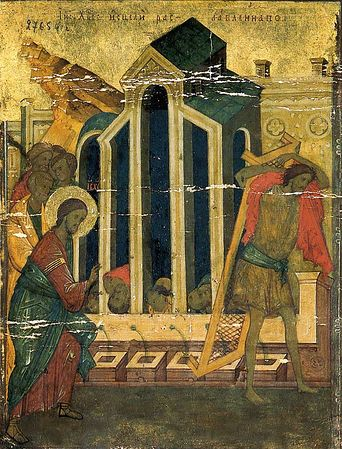 Healing of the Paralytic.