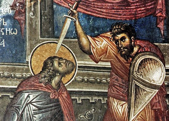 Святой мученик Пасикрат