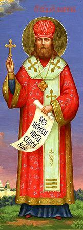 St. Hilarion of Verey.
