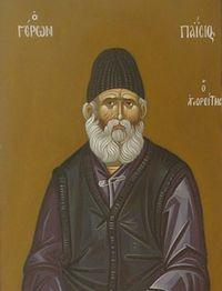 Старец Паисий