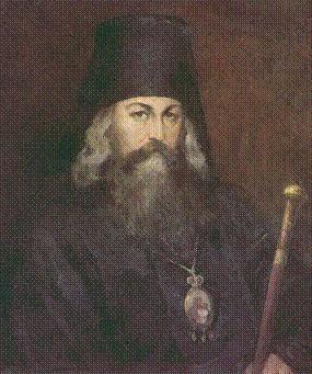 St. Ignatius Brianchaninov.