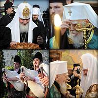 Визит Святейшего Патриарха Московского и всея Руси Кирилла в Болгарскую Православную Церковь