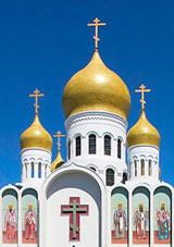 Сан-Франциско. Кафедральный Собор РПЦз в честь иконы Пресвятой Богородицы «Всех Скорбящих Радость».