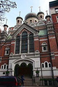 Патриарший Николаевский собор в Нью-Йорке