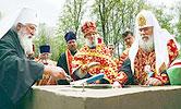Обнародованы «Акт о каноническом общении» и другие материалы церковных комиссий по диалогу между двумя частями Русской Православной Церкви