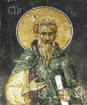 Преподобный Никифор, основатель Мидикийского монастыря. Церковь Богородицы в Грачанице. XIV в.