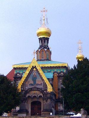 Церковь Святой Равноапостольной Марии Магдалины в Дармштадте