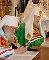 Именно подвиг новомучеников преодолел разделение двух частей Русской Церкви