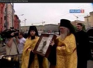 Святыню встречают в Российском православном университете. 19 мая 2012 г.