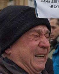 Слёзы греческого пенсионера