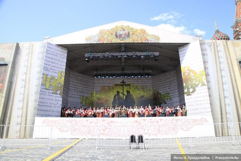 Выступление Кубанского казачьего хора. Фото: Иван Правдолюбов / Православие.Ru