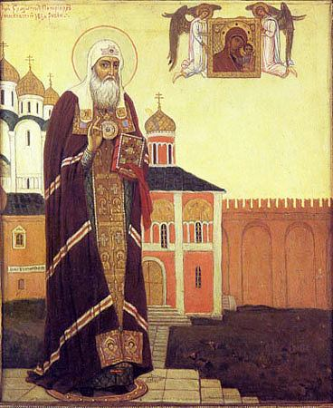 Patriarch Hermogenes of Moscow.