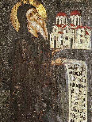 Преподобный Феофан