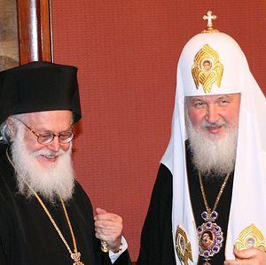 Албанский архиепископ Анастасий со Святейшим Патриархом Московским и Всея Руси Кириллом