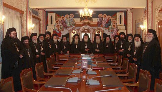 Священный Синод Элладской Православной Церкви