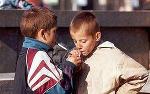 http://www.pravoslavie.ru/sas/image/100605/60511.p.jpg?rnd=996412