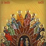 Пятидесятница. Сошествие Святого Духа: иконы, мозаики и фрески