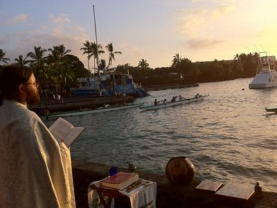 Миссия на Гавайях