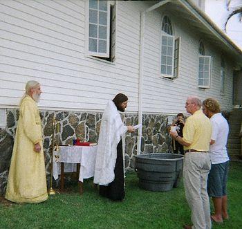 Святое Крещение. 2009 г.