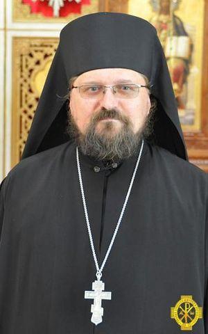 Иеромонах Алексий (Елисеев)