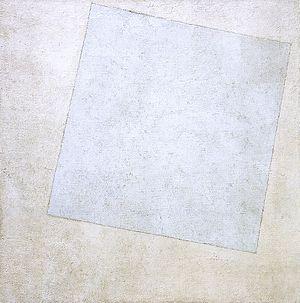 Белый квадрат. Малевич