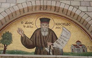 http://www.pravoslavie.ru/sas/image/100616/61653.p.jpg?rnd=534269