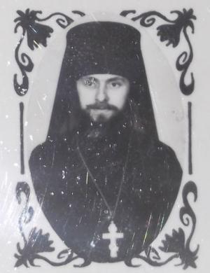 Иеромонах Евгений (Решетников), будущий архиепископ Верейский, в год окончания Академии (1987 год)
