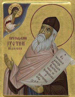 St. Justin Popovic