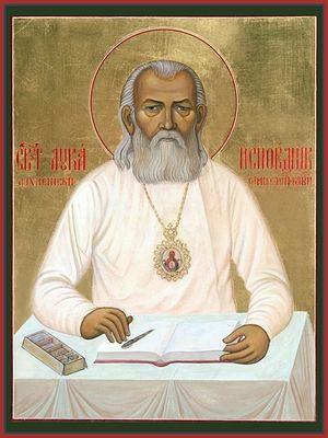 Святитель Лука, исповедник, архиепископ Симферопольский