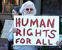 Права и обязанности
