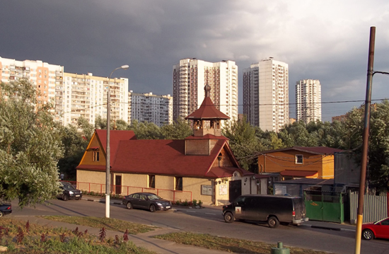 The Church of the Apostle Thomas, Moscow.