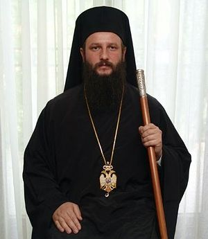 Archbishop Jovan.