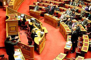 В Парламенте Греции