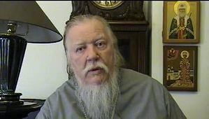 Отец Дмитрий Смирнов
